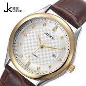 手錶 杰可男士商務手錶時尚休閒皮帶手錶男防水日歷石英錶 卡菲婭