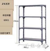 貨架倉儲家用置物架儲物架超市貨架角鋼萬能角鐵多層自由組合鐵架 JA8066『毛菇小象』