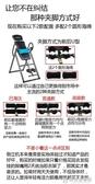 倒立機家用健身拉伸器材美國同款倒立器倒掛器長高腰牽引椎倒掛機 NMS快意購物網