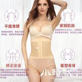 塑身腰封 產后收腹帶夏季薄款束腰孕婦肥收腰帶塑身腰封束腹2贈1