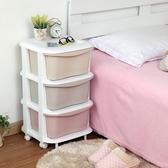 帶輪收納箱 塑料收納柜嬰兒身柜抽屜式儲物柜整理柜帶滑輪