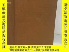 二手書博民逛書店1943年版 中國史要罕見A Short History of