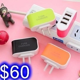 糖果色發光3USB充電器 LED指示燈插頭 蘋果/三星/htc/SONY/小米/華為等智能手機通用【K13】