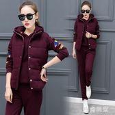 中大尺嗎2018冬季新款三件套女加絨加厚顯瘦衛衣運動套裝潮zzy5889『時尚玩家』