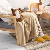 【週年慶開跑全館8折起】棉朵舒舒寶貝蓋毯組-狐狸-生活工場