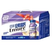 亞培安素高鈣少甜6入禮盒*8盒(恕不發送離島)—箱購-箱購