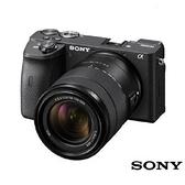 【南紡購物中心】SONY 單眼相機 A6600M 變焦鏡組(公司貨) ILCE-6600M A6600