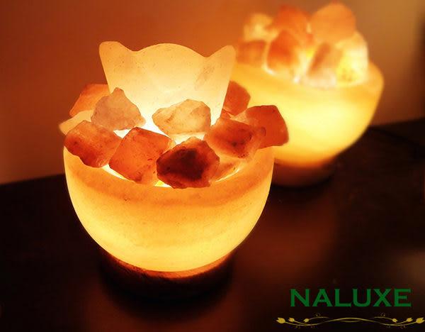 鹽燈 [Naluxe] 時尚開運水晶鹽燈-精巧聚寶盆水晶鹽燈小元寶開運組(特價品)