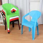 加厚成人靠背椅大排檔燒烤餐桌兒童學生膠凳子戶外塑料小孩扶手椅【聖誕節提前購