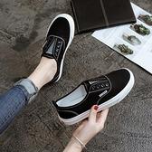秋冬季帆布鞋女鞋子2020年新款韓版百搭懶人布鞋一腳蹬ins潮板鞋  「雙10特惠」