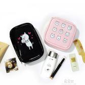化妝包韓國可愛簡約隨身化妝包女防水便攜小號旅行包化妝品收納袋    易家樂