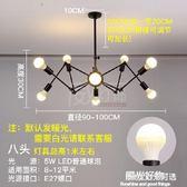吊燈服裝店工業風北歐風鐵藝客廳燈具現代簡約創意個性復古蜘蛛燈 igo陽光好物