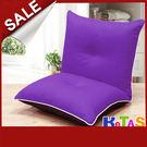 凱莉記憶和室椅 記憶棉日式 和室椅  和式椅 3款色任選 KOTAS