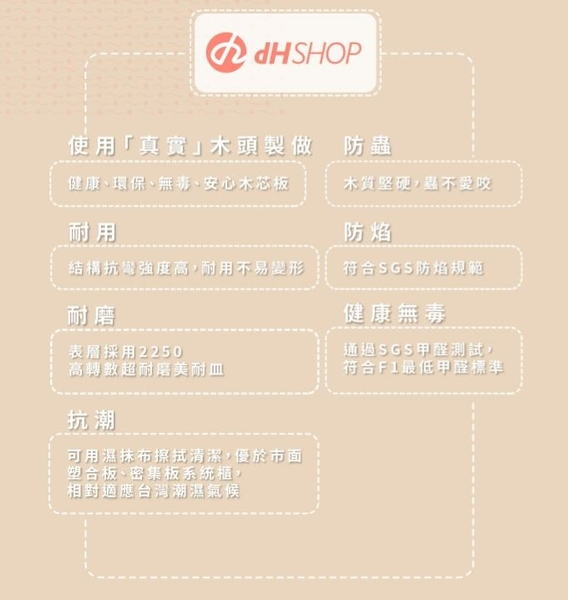 【dHSHOP】電視下櫃 dH精選系統櫃 北歐日光系統 下單前務必私訊小編 專員安排丈量及報價