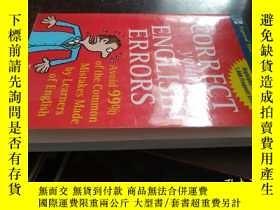 二手書博民逛書店correct罕見your English Errors( 修正