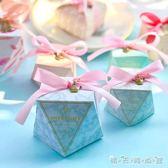 50個鑚石型糖果盒禮物盒歐式結婚喜慶用品喜糖盒子紙盒包裝喜糖盒 晴天時尚館