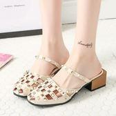 韓版時尚海邊涼鞋半拖鞋鏤空透氣柳釘低跟鞋女鞋