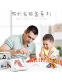 積木 兒童積木拼裝玩具益智女孩男孩3周歲5多功能6木頭4早教鐵盒裝jy