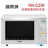 Panasonic 國際牌NN C236 烘燒烤變頻微波爐