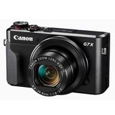 Canon PowerShot G7X Mark II (公司貨) 加贈清潔組