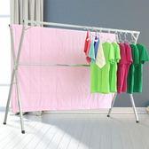 雙桿式陽台晾衣架落地折疊曬衣架簡易X型室內涼衣服架單桿掛被子igo  莉卡嚴選