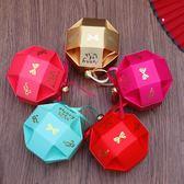 婚慶用品結婚禮喜糖盒創意滿月喜糖盒子生日袋子喜糖包裝玲瓏糖盒