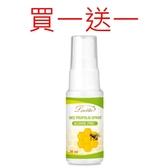 蜂膠噴霧(18%生物類黃酮)(無酒精)30ml【Lovita 愛維他】(8/31前,買1瓶加送同商品1瓶)