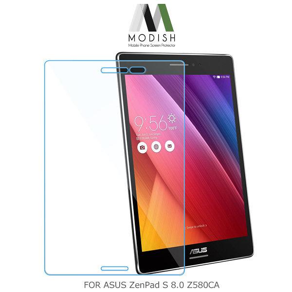 ☆愛思摩比☆MODISH ASUS ZenPad S 8.0 Z580CA 防爆鋼化玻璃貼 9H強力耐刮 疏水疏油
