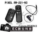 【EC數位】PIXEL RW-221 RS-80N3 遙控 快門線 Canon EOS 50D 7D 6D 5D 5D II 5D2 5D3 5D III 1D RS80N3