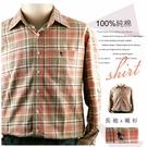 【大盤大】(S05636) 男士 100%純棉 經典格紋 休閒襯衫 格子襯衫 微涼 蘇格蘭 磨毛【2XL號斷貨】