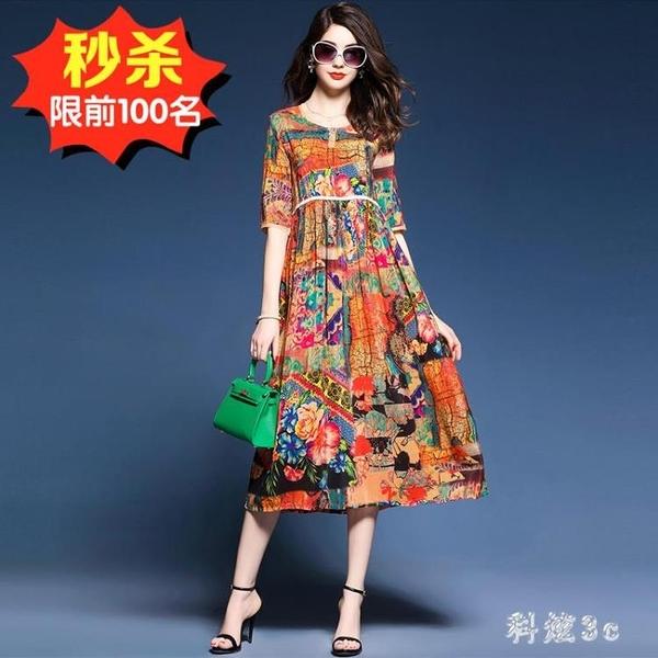 連身裙裙子連身裙女香杭州香云紗新款夏裝重磅裙 FX4340 【科炫3c】