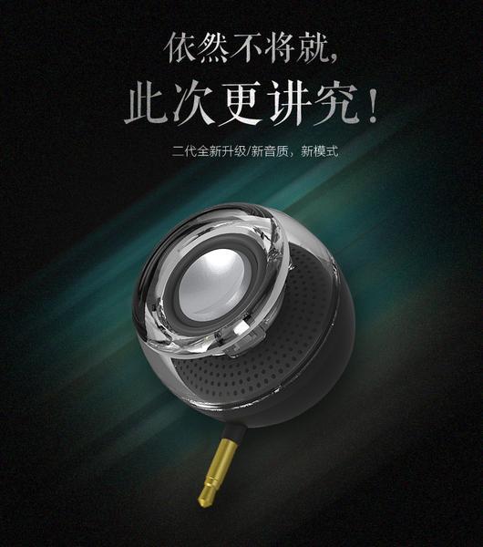 送保護袋 Leadsound F10 領尚 二代最新版 耳機孔 直插 四倍 擴音迷你喇叭 手機 平版 都可用 音箱 禮物