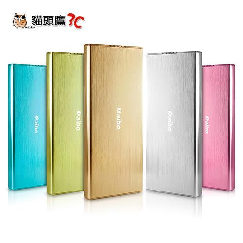 【貓頭鷹3C】aibo GV126K 18000 Plus 行動電源-藍色/金色/綠色/粉紅/銀色[BPN-GV126K]