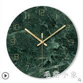 靜音掛鐘客廳石英鐘表家用時鐘創意時尚現代簡約大氣藝術輕奢北歐CC3543『毛菇小象』