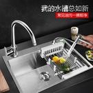 廚房水槽 304不銹鋼水槽廚房洗菜盆單槽洗碗池子雙槽洗碗盆手工水槽洗菜池