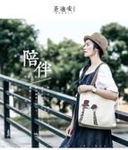 帆布包 安韓版文藝帆布包女單肩包 手提包女包簡約森女系學生帆布袋 聖誕免運