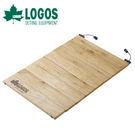 丹大戶外用品 日本【LOGOS】81285037 折疊式木製砧板 附收納袋 切菜板/木砧板