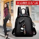 女生後背包包正韓大容量背包時尚潮流學院風書包牛津 送小熊飾品 【快速出貨】