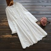 花兔子服飾清新日系花邊設計洋裝