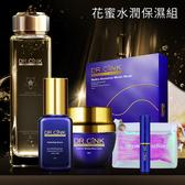 DR.CINK達特聖克 花蜜水潤保濕組【BG Shop】花蜜露+精華液+保濕霜