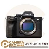 ◎相機專家◎ 限時優惠 預購中 Sony A7SIII Body 單機身 α數位單眼相機 全片幅 A7S3 公司貨