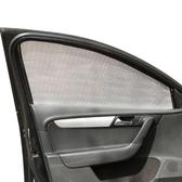 汽車遮陽板防曬隔熱遮陽擋車窗簾遮光板前檔側窗遮陽簾汽車遮陽簾 萬客城