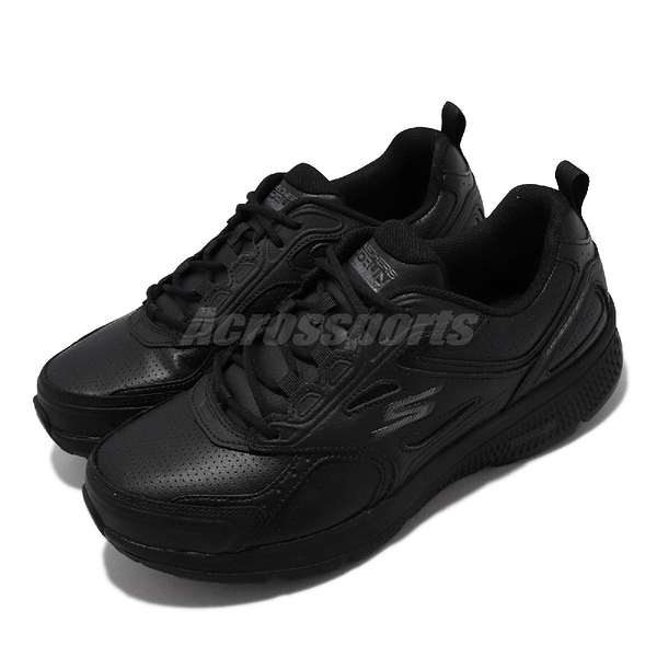 Skechers 慢跑鞋 Go Run Consistent Up Time 男鞋 全黑 工作鞋 運動鞋【ACS】 220085-BBK