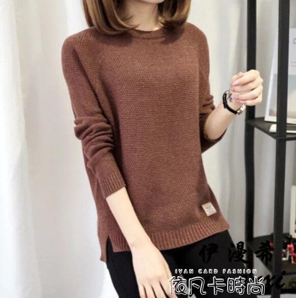 時尚新款長袖打底衫短款毛衣女套頭寬鬆針織衫上衣秋冬季加厚外套依凡卡時尚
