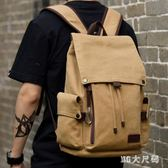 新款帆布包潮流雙肩包大容量中學生書包男士旅行背包15寸電腦包 QQ16576『樂愛居家館』