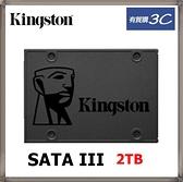 Kingston 金士頓 KC600 (2.5吋) SATA-3 2TB SSD 固態硬碟 (SKC600/2048G)