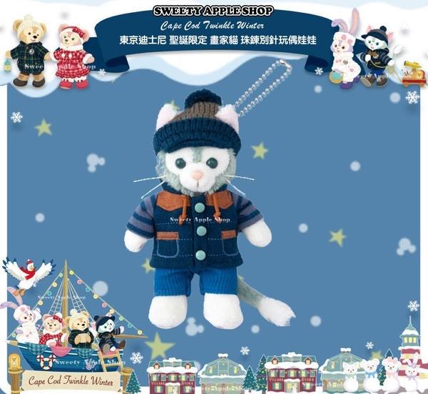 (現貨&樂園實拍) 東京迪士尼 聖誕限定 Cape Cod Twinkle Winter  畫家貓 珠鍊別針玩偶娃娃