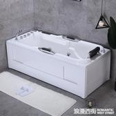亞克力恒溫保溫沖浪浴缸水療獨立式小戶型浴缸家用成人浴缸 浪漫西街