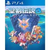 【PS4 遊戲】聖劍傳說 3 TRIALS of MANA《中文版》