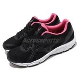 Mizuno 慢跑鞋 Maximizer 22 黑 粉紅 女鞋 運動鞋 【PUMP306】 K1GA2001-03